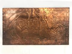 Vintage Argentina Engraved Pressed Copper Wall Hanging Art Tanning Hide Man