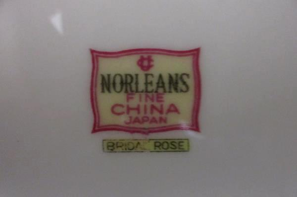 Norleans Fine China Service For 8 Sauce Berry Dish Bowls Bridal Rose Pattern