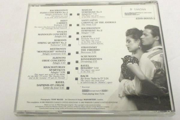 Sensual Classics II (CD, 1994, Teldec) Rachmaminov, Chopin, Bach, Beethoven