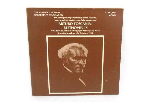Prewar Performance 1938 Reprocessed Arturo Toscanini Beethoven IX Mono ATRA-3007