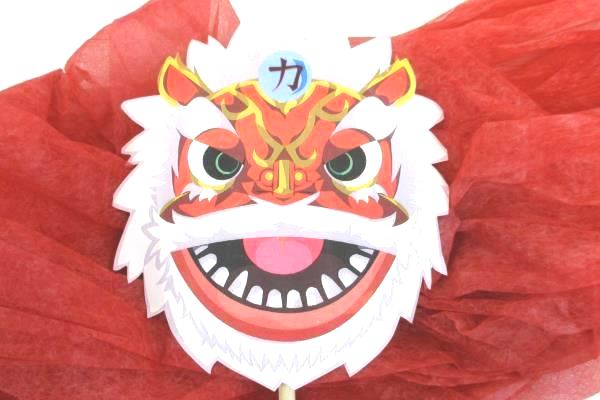 Vintage Red Chinese Dragon Banner Toy Display Flag
