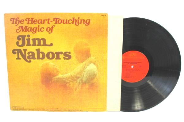 Lot of 3 Jim Nabors Vinyl LP Records Tomorrow Never Love Me The Heart-Touching