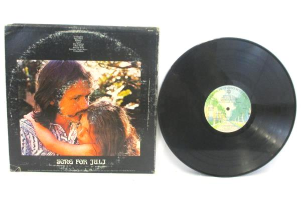 Lot Of 2 Jesse Colin Young LP 33 RPM Song For Juli Songbird Records