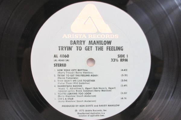 Barry Manilow Vinyl LP Tryin' to Get The Feeling w/Lyric Sheet 1975 Soft Rock