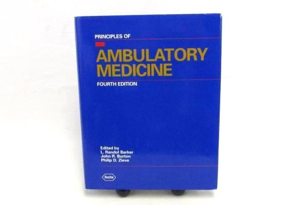 1995 Principles of Ambulatory Medicine 4th Edition Medical Textbook