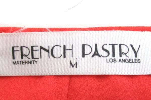 French Pastry 2 Color Blouse Keyhole Stripe Detail Back Business Casual Womens M