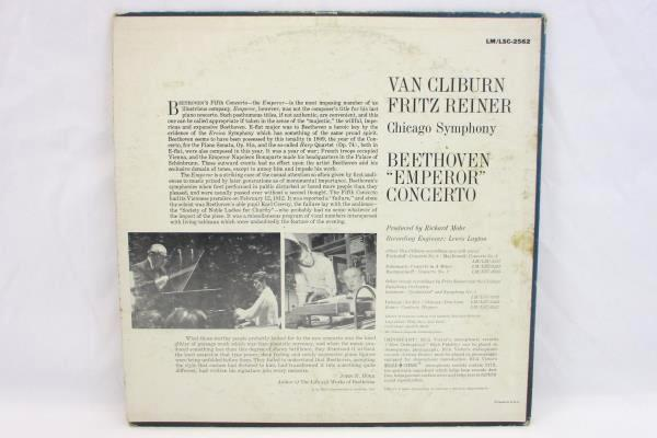 """Beethoven """"Emperor"""" Concerto - Van Cliburn Fritz Reiner LP RCA LSC2562 33RPM"""