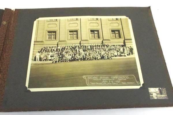 Vintage Photo Album Filled Black & White Photos North Park College Men's Quartet