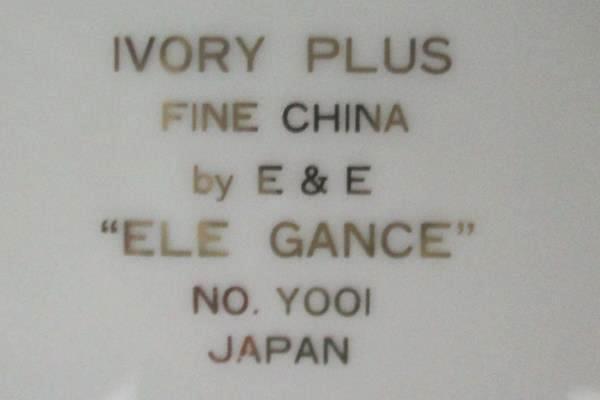 """Lot of 7 E & E """"Ele Gance"""" Y001 Ivory Plus Fine China 6"""" Saucers"""