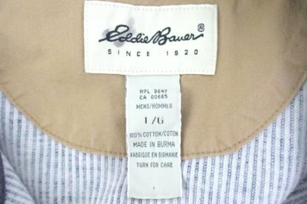 Vintage Eddie Bauer Men's L Polo Striped Blue Red Gold White