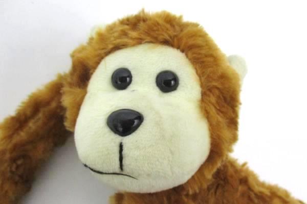 """Las Vegas Plush Monkey Rust Brown Banana Expression 12"""" Hanging"""