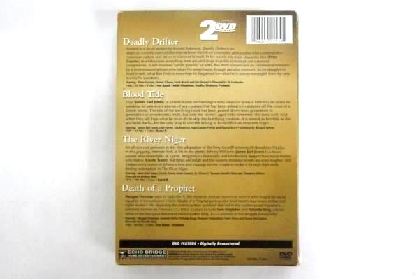 2 DVD Set Feat. Blood Tide, Deadly Drifter, The River Niger & Death of a Prophet