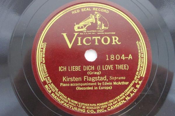 """Kirsten Flagstad - 78RPM single 10"""" – Victor #1804 Ich Liebe Dich"""