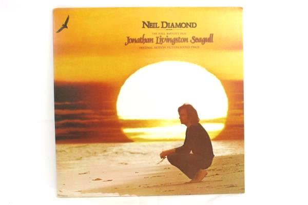 Neil Diamond Jonathan Livingston Seagull Soundtrack Vinyl LP Columbia 1973